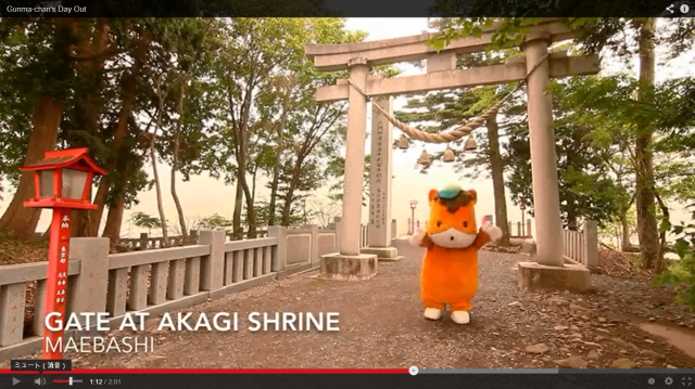 Gunma Prefecture's adorable mascot dances into our hearts and travel plans 【Video】