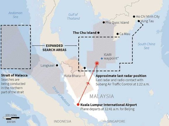 How anyone with a computer can help search for the missing Malaysian airplane