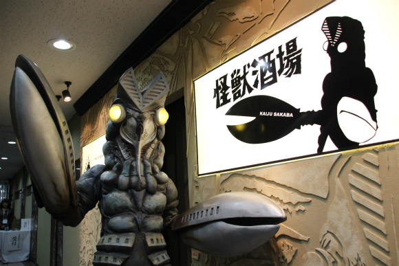 Ultraman pub lets you get ultra-full and ultra-drunk while having ultra fun