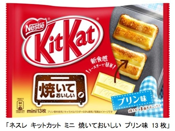 Hot and sweet — these new Kit Kats are ready to be baked!