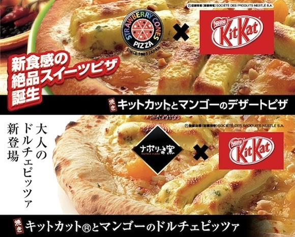 Kit Kat pizza!? Japanese pizza and cafe chains get creative with the new bakeable snack!