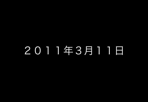 Remembering the people of Tohoku three years on