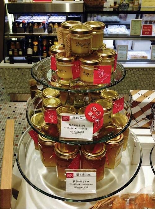 Miel Shibuya Honey