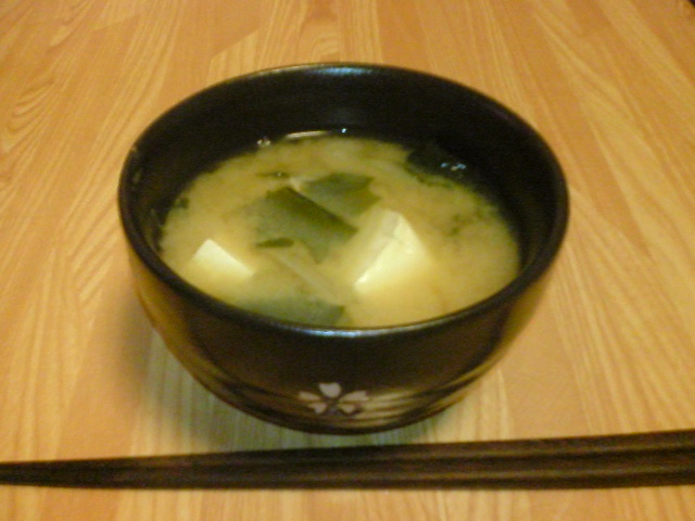 Miso soup could help protect against cancer, research suggests