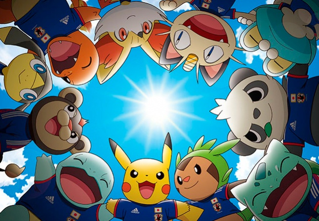 Japan chooses Pikachu as the official mascot of the 2014 FIFA World Cup