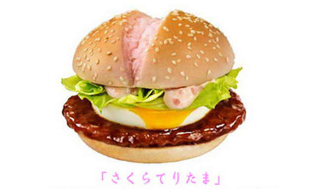 Celebrate spring with pink buns at McDonald's Japan