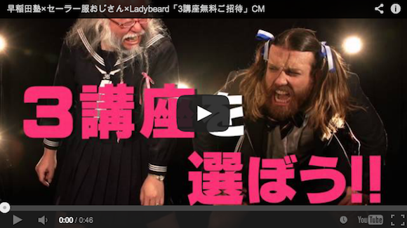 Finally, the Ladybeard and Sailor Suit Old Man wrestling match you've been waiting for