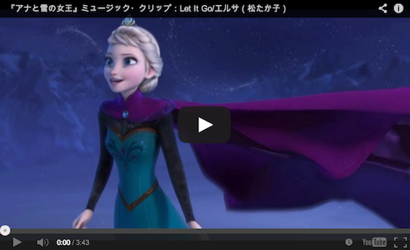 "Frozen's ""Let It Go"" sounds just as impressive sung in Japanese 【Video】"