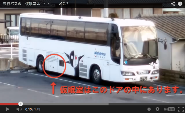 Well I never knew that! Video shows secret sleeping quarters for night bus drivers