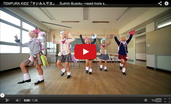 Video of dancing girls reminds us of Japan's weird '90s street fashion