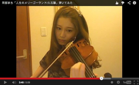 Japanese violinist whose face and music are equally beautiful causes a stir online