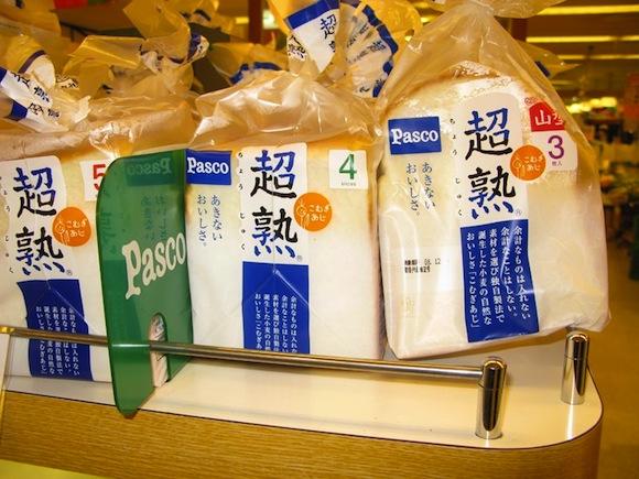 sliced-bread-782394