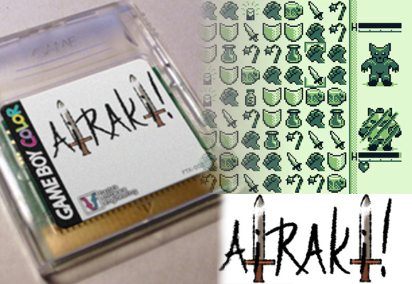 "At long last, new Game Boy (yes, Game Boy) game ""Airaki"" on sale next month"