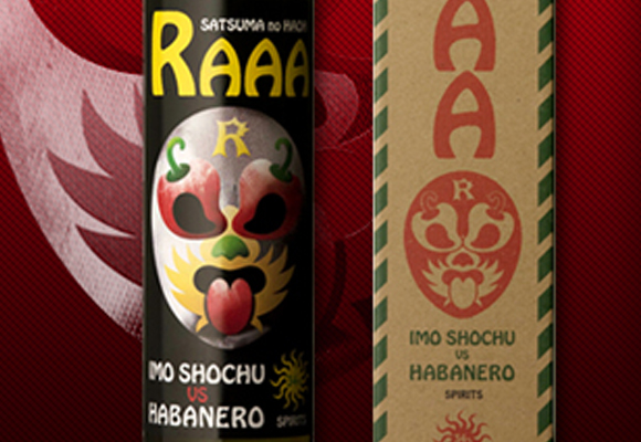 """RAAA"": The most appropriate name for a habanero pepper-flavored 34 percent alcohol drink"