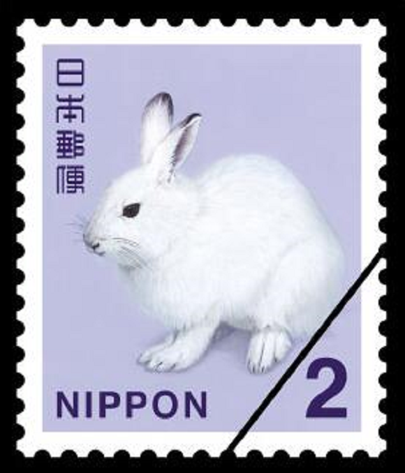 Adorable two-yen stamp distracts us from our anger over Japan's impending tax hike