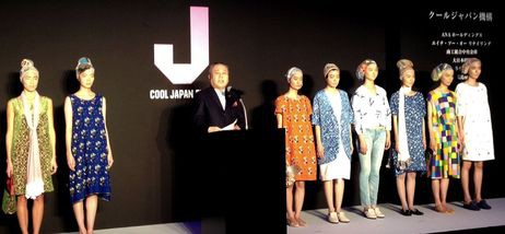 %22Cool Japan%22 Mall Set To Open In China