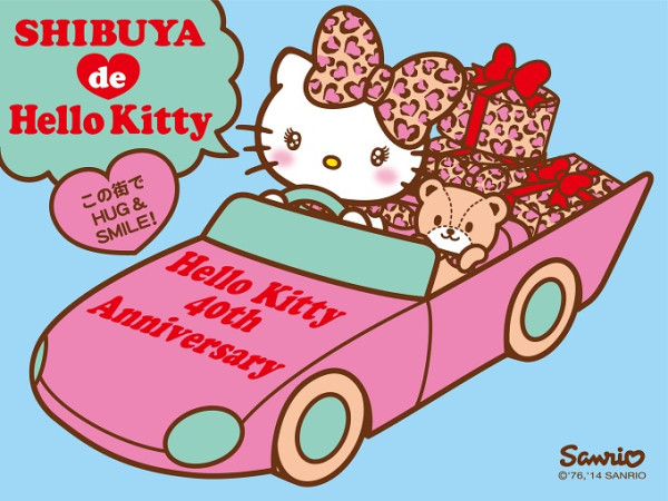 Hello Kitty is now officially over the hill, but still adorable