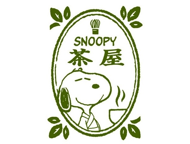 Good grief! It's a Snoopy-themed Japanese tea house!