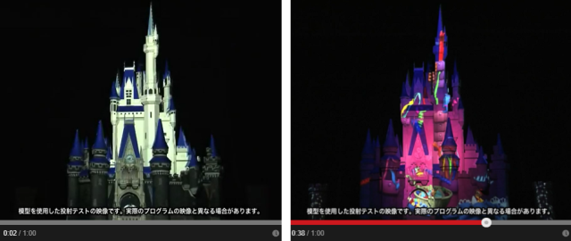 Projection mapping coming to Cinderella's Castle at Tokyo Disneyland 【Video】