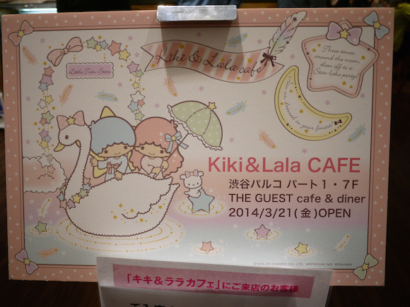 Food and decor at Kiki & Lala Cafe in Shibuya is sure to melt your heart, despite long wait time