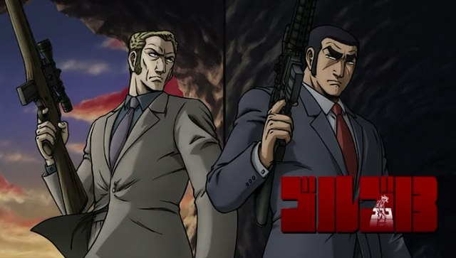 Manga-loving Minister Taro Asō buys Golgo 13 on morning of tax hike