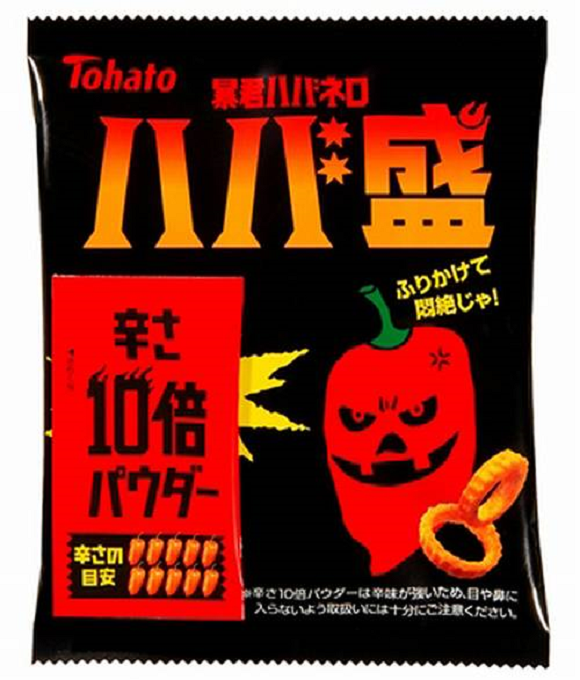New super spicy snack coming to Japan is fine for your stomach, but not for your eyes