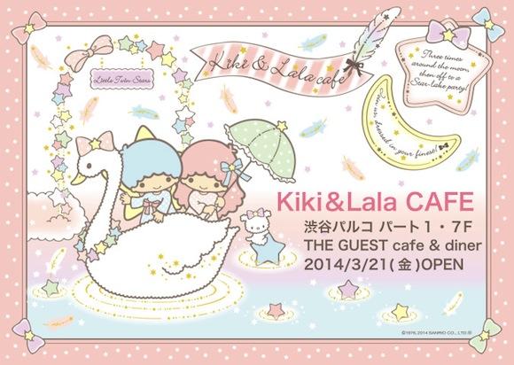kikilalacafe_201403_01