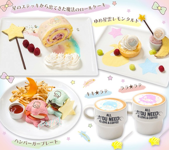 Kiki & Lala Cafe in Tokyo now serving up star shaped burgers and more!【Photos】