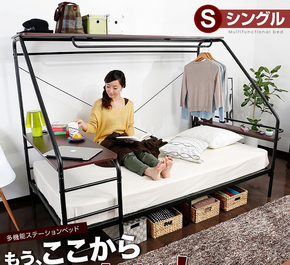 All-in-one bed is perfect for you, you lazy bum (Also, why don't you get a job?)
