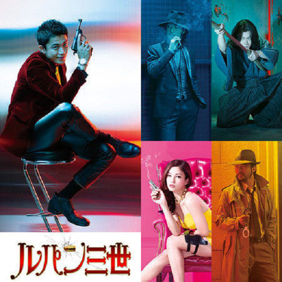 Cast photos released from live-action Lupin III movie