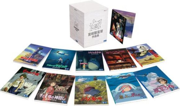 Miyazaki Blu-ray collection to be released with special bonus content but won't come cheap!