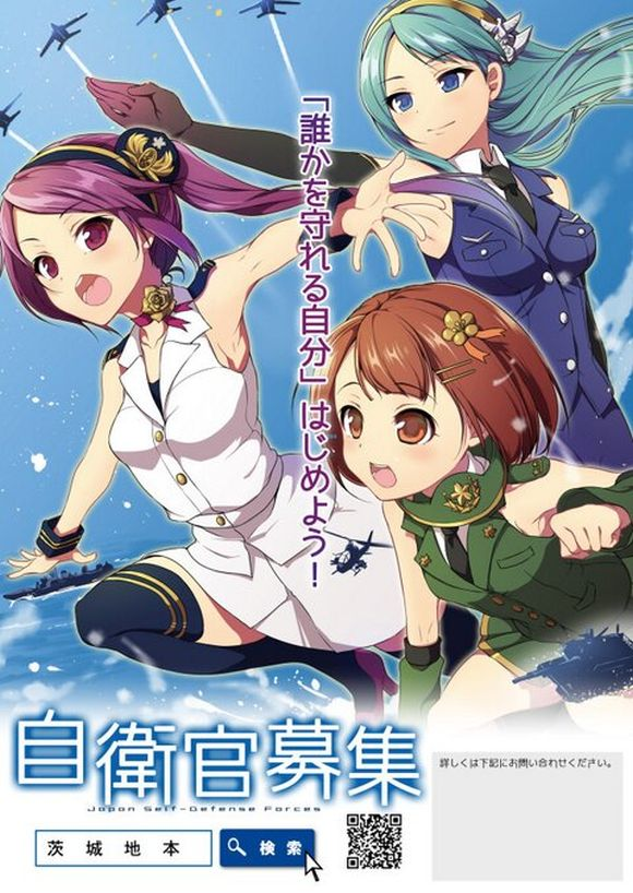 More JSDF recruitment posters get a moe makeover in Ibaraki