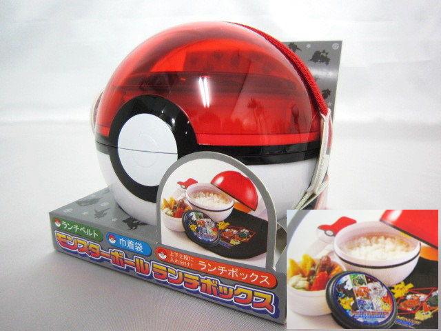 Gotta eat 'em all with this awesome new Poké Ball bento box