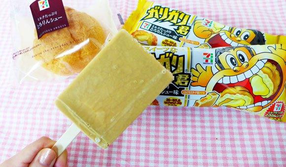 Gari Gari Kun finally releases a delicious specialty flavor frozen snack, we still don't trust them