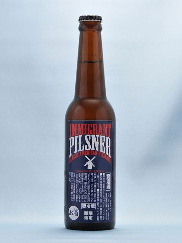 "Chiba craft brewery releases unfortunately named ""Immigrant Pilsner"" for sale nationwide"