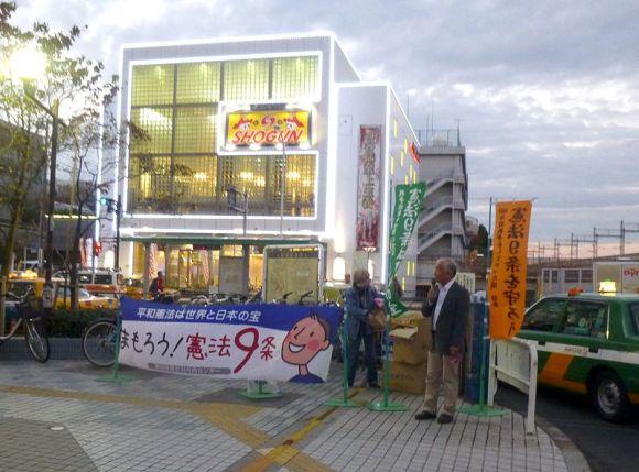 Pro-Article_9_demonstration_tabata_2012