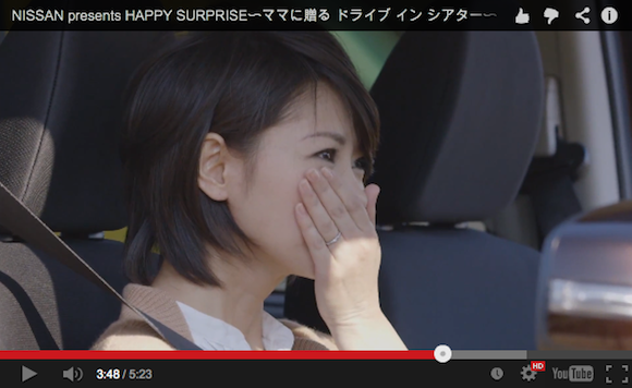 Mom gets BIG surprise with help from Nissan 【Video】