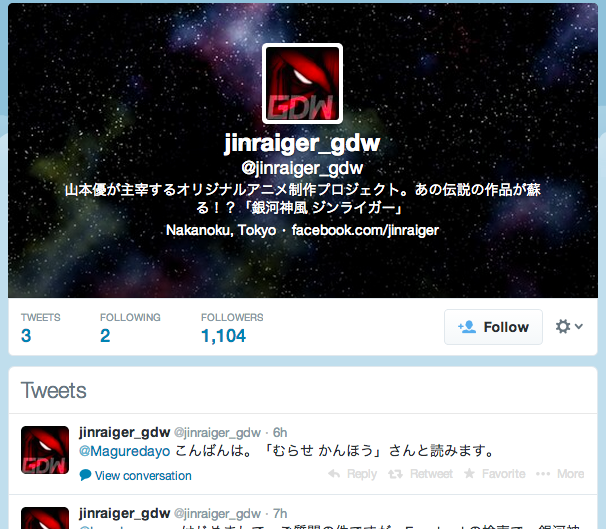 Mobile Suit Gundam writer Yamamoto helms original anime project
