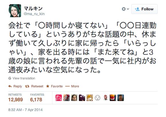 Screen Shot 2014-04-08 at 11.32.31 AM
