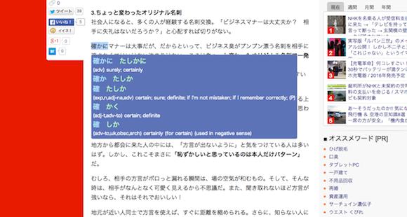 Screen Shot 2014-04-09 at 2.38.57 PM