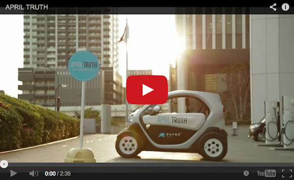 Drivers spill the beans while saving the planet with Nissan's two-seater electric vehicle