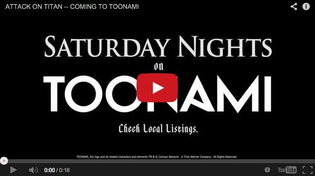 Attack on Titan to run on Adult Swim's Toonami Block