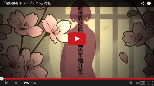 Screen Shot 2014-04-24 at 2.17.32 PM