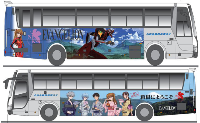 Take a tour of Tokyo-3 on an Evangelion bus