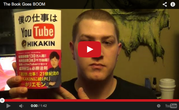 Japanese book blows up and the internet goes crazy…kinda【Video】