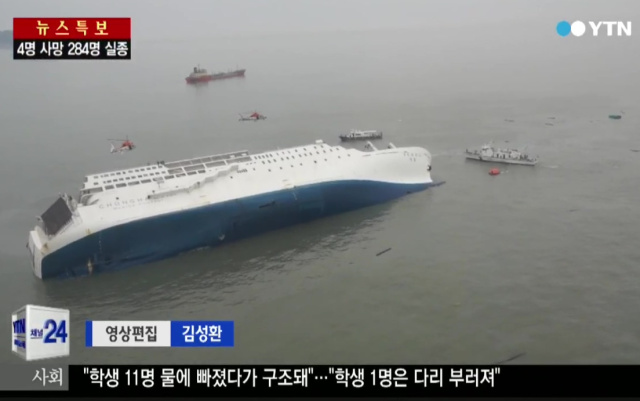 Questions raised over the mental state of Korean ferry captain