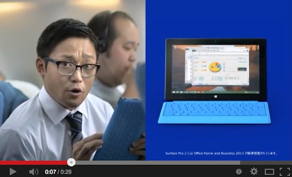 Microsoft's cringeworthy new Surface ad makes Japan squirm in unison