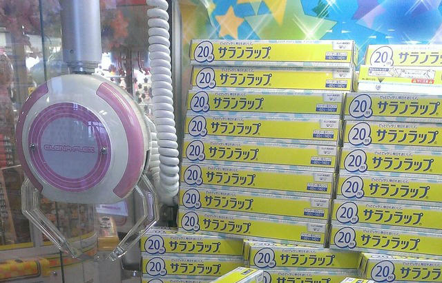 Do actually useful prizes suck all the frustrating fun out of those UFO catcher crane games?