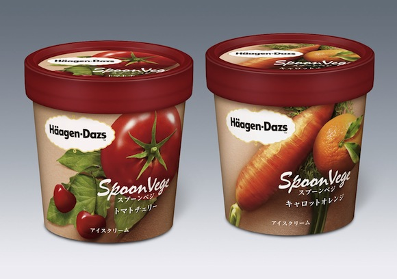 Healthy ice cream? Well, these new Häagen-Dazs vegetable flavors at least sound healthy!