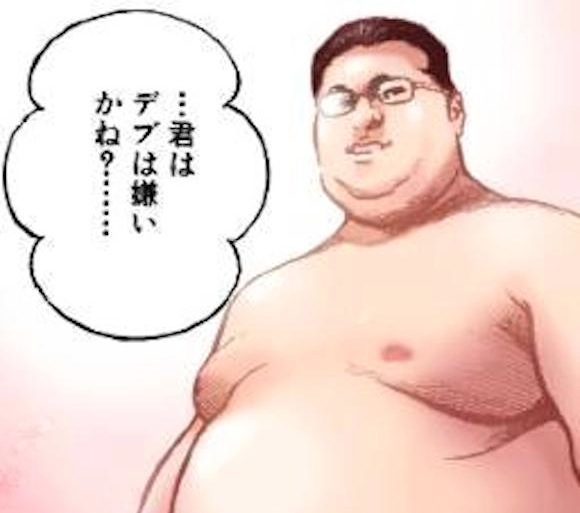 "Big in Japan: 25 insightful musings from a self-proclaimed ""fatty"""